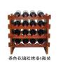 供应木制红酒架