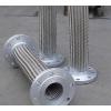 远大橡塑优质化工行业金属软管供应