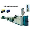 供应PPR管材挤出生产线