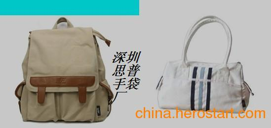供应深圳环保袋,帆布包销售 全球最大的帆布袋制作中心