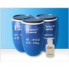供应棉麻 涤 羊毛 混纺 皮革平滑剂 平滑光亮剂 EM-9230