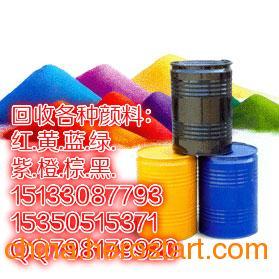 回收硫化染料、硫化染料回收供应