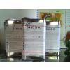 供应批发手板材料PU软胶8400ABC水,ABS料8150,透明料8015AB水