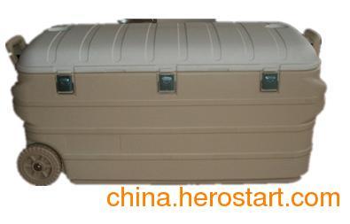 供应150L大容量冷藏箱,食品保温箱,血液运输箱,药品冷藏箱