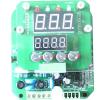 供应触摸单相电动执行器控制模块