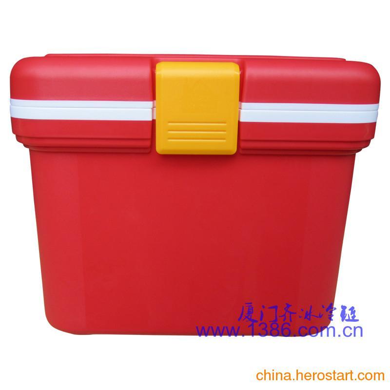 供应7L便携式冷藏箱,血液运输箱,药品运输箱,药品周转箱,取血箱