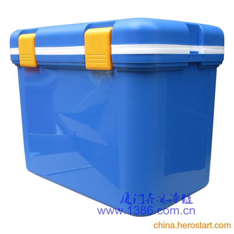 供应15L便携式冷藏箱,食品保温箱,疫苗冷藏箱,防疫冷藏箱,药品运输箱