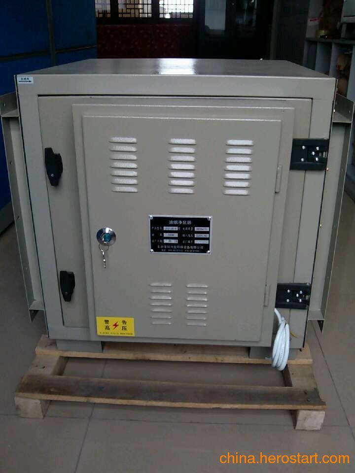 供应低空排放高效油烟净化器