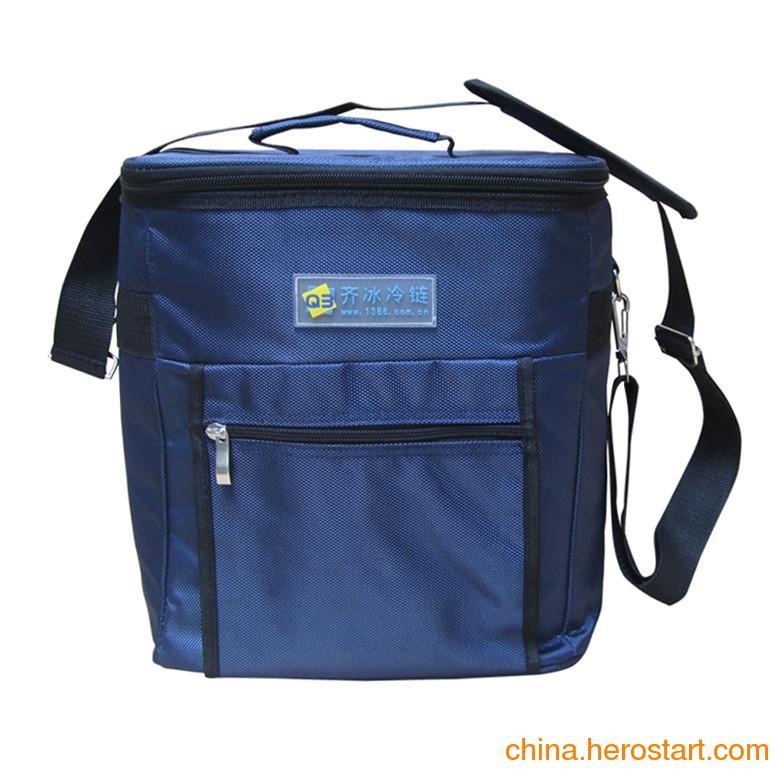 供应QB0408疫苗冷链包,标本接收包,食品冷藏包,样本包,冷藏包厂家