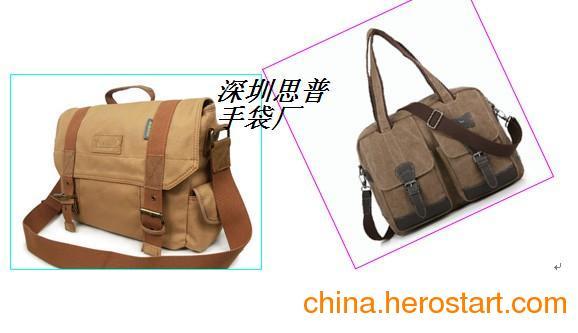 供应深圳思普手袋厂,购物袋生产基地