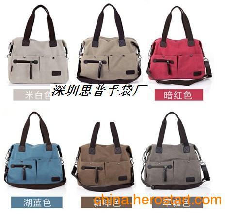 供应深圳16安环保袋销售 支持环保 远离塑料 请用帆布购物袋