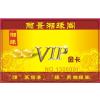 供应VIP会员卡,VIP储值卡,VIP贵宾卡制作