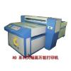 供应浮雕个性打印,手机壳都可以-UV打印机