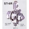 优质产品供应日本露明纳ST-6R喷枪