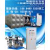 供应四川酒店供水设备 达州酒店热水循环系统