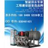 供应四川工厂供水设备 达州工厂二次供水系统