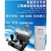 供应四川宾馆供水设备 达州宾馆热水循环设备