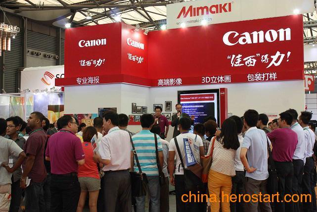 供应2014上海纸业展