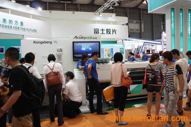供应2014年上海印刷纸业展