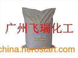 供应抗果冻增稠剂