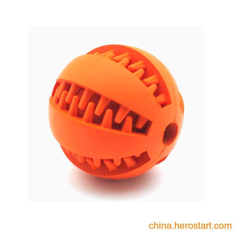供应红脚丫橡胶洁齿圆球