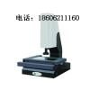 供应苏州二次元维修/苏州维修影像测量仪/苏州维修影像仪