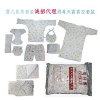 供应婴幼儿宝宝婴儿用品套装,婴儿床上用品套装,医院专供套装消毒灭菌真空包装