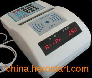 供应安康IC卡IC售饭机商洛IC收银机