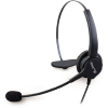 供应北恩For630 呼叫中心专用耳机云南销售总部