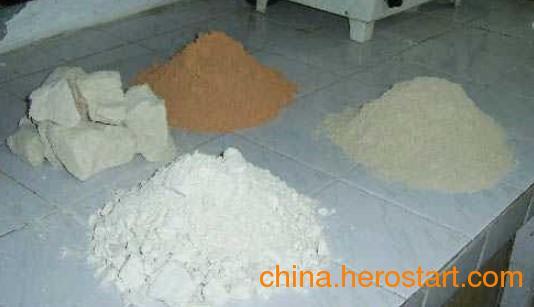 供应硅藻泥,硅藻土——颜料