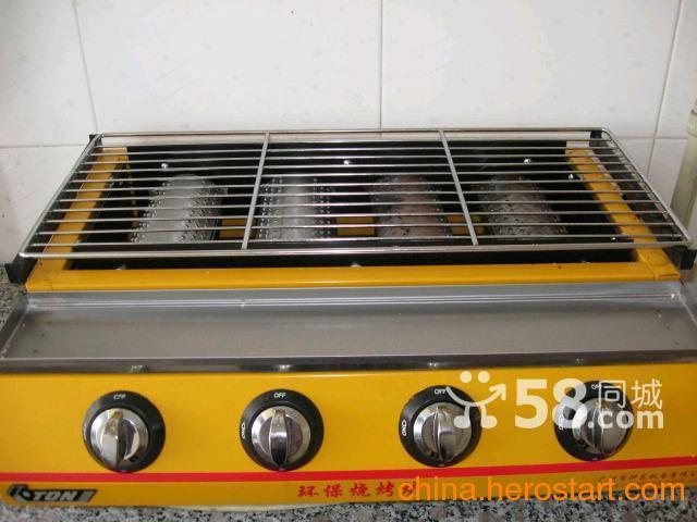 石家庄黄色四头烧烤炉 石家庄黄色六头烧烤炉