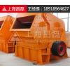 供应湖南衡阳反击式破碎机pf-0807易损件哪里有的卖