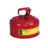 供应I型金属安全罐(2.5Gal) SCAN001R 废液收集罐 优质钢材一次成型