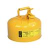 供应液体安全存储罐 防渗漏 带防火网 存储转运安全可靠 SCAN001Y