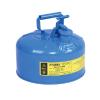 供应SYSBEL高品质安全罐 蓝色 采用优质钢材 液体不易渗漏 SCAN001B 徐州
