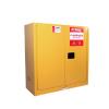 供应安全存储柜 两侧防火通风装置 可自由调节层板 绝缘防火WA810300