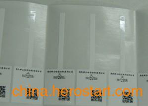 供应流水号二维码珠宝标签,铜版纸、PVC、PET、PE、BOPP等特殊标签
