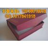供应郑州化妆品高档礼盒设计订做公司