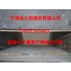 供应耐磨煤仓衬板,日照耐磨煤仓衬板厂家,为您提供优质产