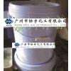 供应3088润湿分散剂