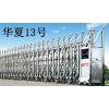 供应赣州电动伸缩门厂家 赣州不锈钢铝全金电动门生产