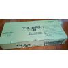供应万特京瓷TK678碳粉、粉盒,适用于KM-2540/2560/3040/3060/TASKalfa 300i