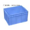 供应鹰潭塑料周转箱批发市场、鹰潭塑料物流箱、塑料食品箱、塑料储物箱、塑料水果箱、仓库周转箱、样板展示箱、货架专用箱