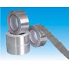 供应导电胶带,防辐射胶带,导电材料,屏蔽室专用材料,防护装修材料