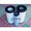 供应C17100空气滤芯