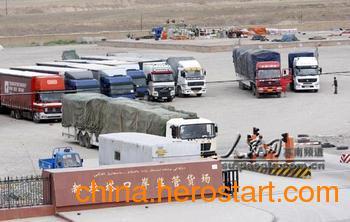 供应全国至哈萨克斯坦专线运输