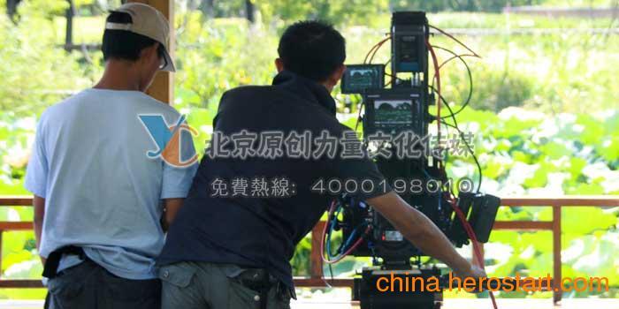 供应北京景区宣传片拍摄 河北3D立体景区宣传片制作 YCLL