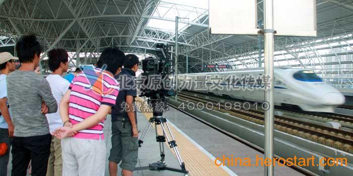 供应城市形象宣传片拍摄制作公司 张家口景区宣传片 YCLL