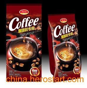 石家庄供应投币式咖啡机专用原料