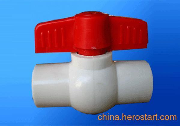 供应水暖配件